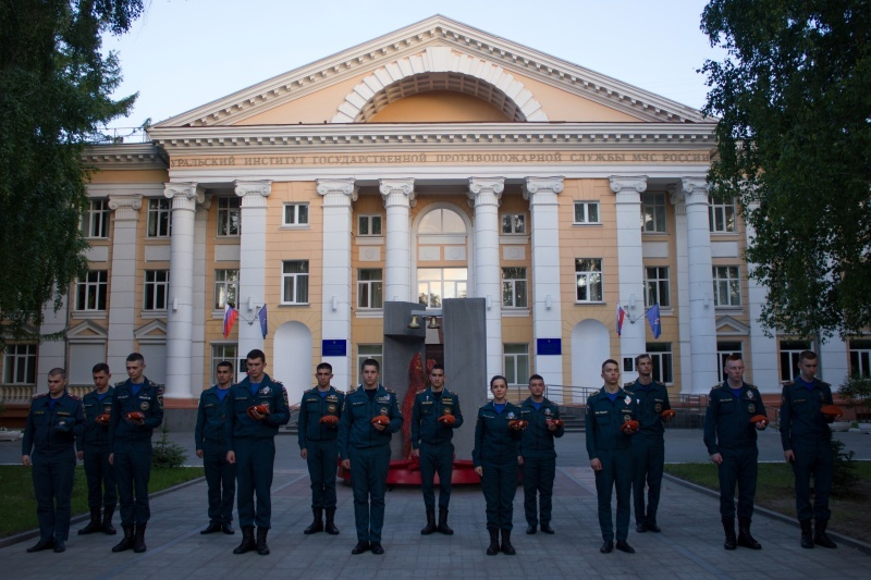 The Ural Institute of the State Fire Service of the EMERCOM of Russia is 92 years old